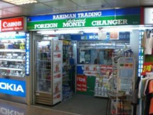 rahiman-trading-foreign-money-changer_500x500_a66879f89e